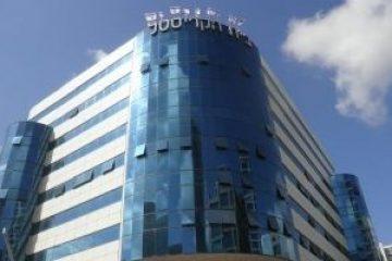 בית עוז מגדל משרדים בתל אביב