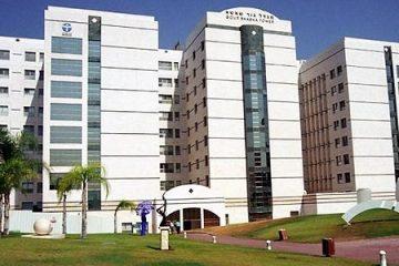 מרכז רפואי בלינסון