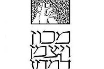 מכון ויצמן