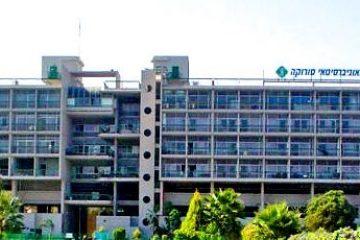 מרכז רפואי סורוקה